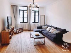 Renovated 2BR Apartment with Wall-Heating nr IAPM