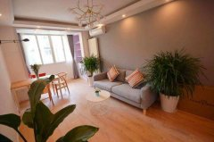 Renovated 1BR Apartment near Jiashan Market