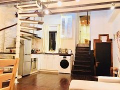 Cozy 2BR Duplex in Lane House near Fuxing Park