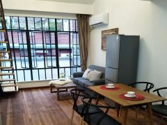 Bright Loft Apartment in French Concession