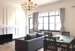 Gorgeous 2BR Apartment in Quiet Street of FFC