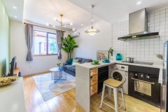 Superb 1BR Apartment in former French Concession