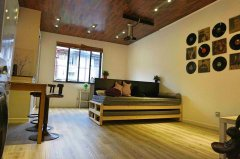 Studio with Floor Heating near Xujiahui Park
