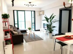Modern 1BR Apartment in Dapuqiao