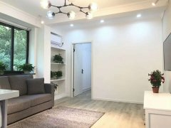 Renovated 1BR Apartment near West Nanjing Road