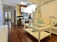 Renovated 2BR Apartment in Jingan Temple area