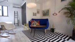 Chic 1BR Apartment with Terrace in the former French Concessi