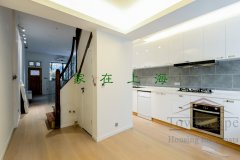 french concession house Luxurious Lane House for Rent in center of French Concession