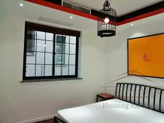 french concession renovated Artsy 3BR Lane House for Rent w/ floor heating near iapm