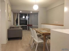 Modernized 2BR Apartment in Hengshan Road