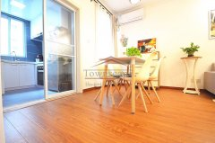 Homey 2BR Apartment in Jingan